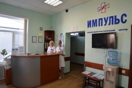 Диагностический центр «Импульс»