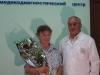 Г.Н. Холина и В.Ф. Юдаков